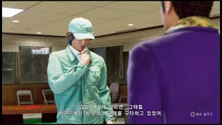 [PS4] 저지아이즈 -  Walkthrough / N…