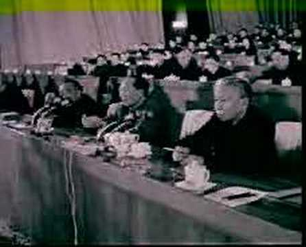 1962 National People's Congress Reviews Great Leap Forward