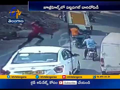 Bike Robbery Gangs Hulchul in hyderabad