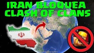Noticias: Clash of Clans es Prohibido en Irán por ser un juego adictivo ǀ ECOC