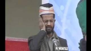 Exclusive Recitation/Tilawat by Qari Muhammad Zeeshan Haider from Ulma Conference held in Rawalpindi