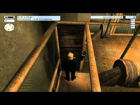 Hitman 2 Silent Assassin прохождение серия 3 (Преследование в Санкт-Петербурге)