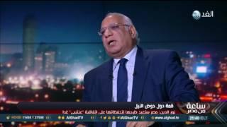 فيديو| نور الدين: مصر ستعيد طرحها لكل تحفظاتها على اتفاقية عنتيبي
