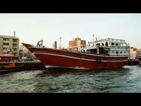 dubai boat ride gold souq deira uae