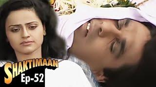 Shaktimaan - Episode 52