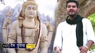 Tam Purana    टैम पुराना    Nippu Nepewala    Haryanvi Shiv Kawad Bhajan