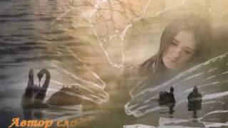 "Турбина Наташа "" Любовь пыталась убежать"""