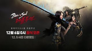 BLADE&SOUL REVOLUTION ANDROID GAMEPLAY (KR)