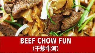 Beef chow fan