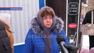 �������� ���� Чи витримав Покровськ випробування першим рясним снігом? ������