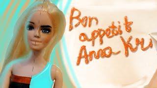 Katy Perry - Bon Appetit (great parody from Anna Kri)