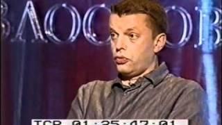 Школа злословия [снята с эфира]  Леонид Парфёнов