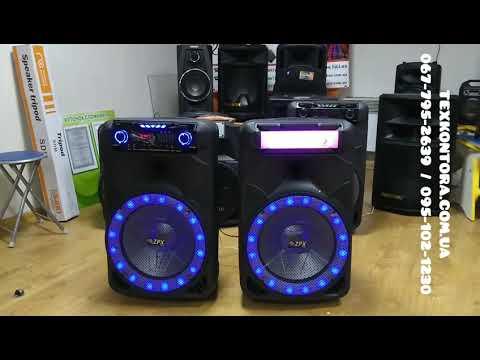 Акустика система активная Www.texkontora.com.ua комплект параZX8888.400Вт USB/Радио/Bluetooth.