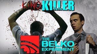 """Обзор фильма """"Эксперимент Офис"""" (Королевская Битва в Офисном Пространстве) - KinoKiller"""