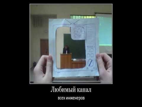 Демотиваторы для АСФ НАПКС