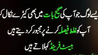 Urdu jokes funny lateefy