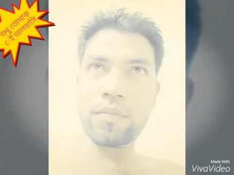 Bhalobashi chol Hridoy Khan Edited by Fs Ferdous
