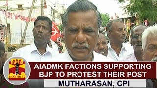 "Presidential Election : ""AIADMK Factions supporting BJP to protect their post"" – Mutharasan, CPI"
