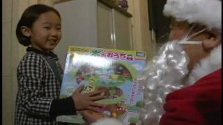 2011クリスマスにおもちゃが届くサンタプレゼント thumbnail