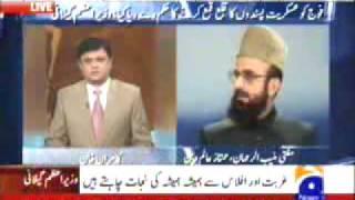 Kamran Khan - Mufti Muneeb-ur-Rahman - End of Jamaat-e-Islami - May 7, 2009 2017 Video