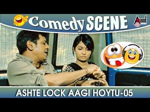 Kaddipudi – ಕಡ್ಡಿಪುಡಿ |Comedy Scene 05 | Shivarajkumar, Radhika Pandith | Comedy Clip