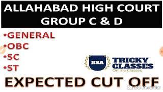 Allahabad High Court Group C&D cut off ( merit ) 2019 || AHC EXPECTED CUT OFF || BSA