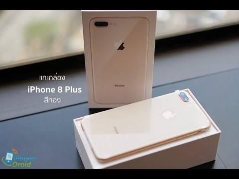 iphone 8 plus youtube. Black Bedroom Furniture Sets. Home Design Ideas