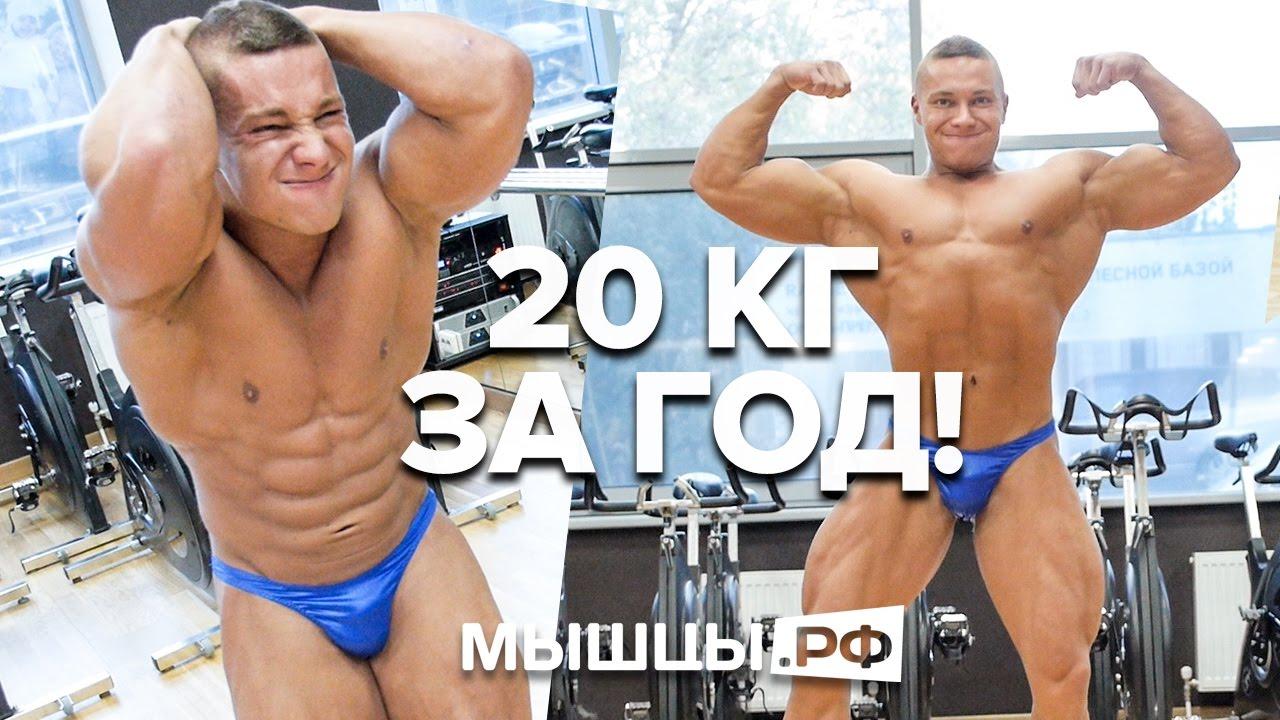 Моя цель: набрать 20 кг. за 2017 год!