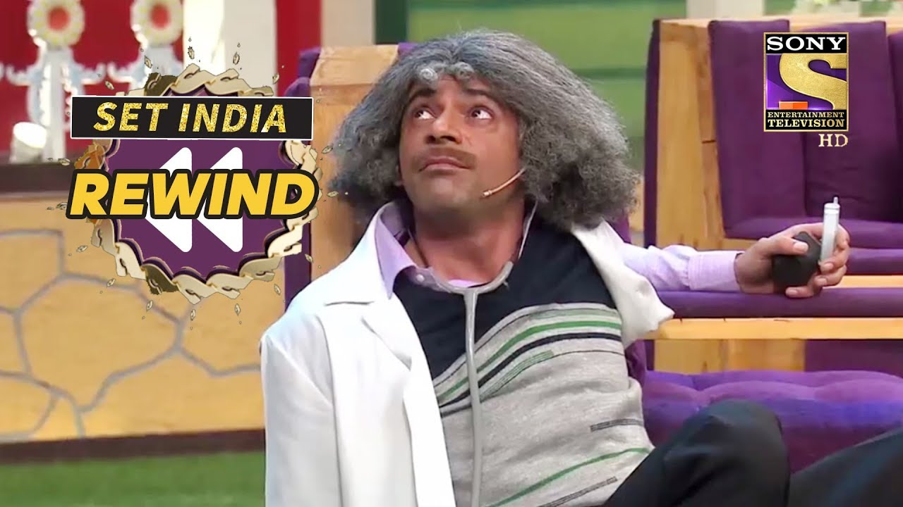 Dr. Gulati Trips On The Stage | The Kapil Sharma Show | SET India Rewind