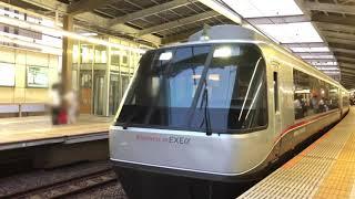 小田急30000形 EXEα はこね36号新宿行き 本厚木駅発車