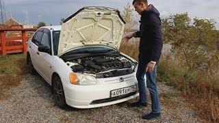 Дорогой мотор Honda Civic 7 поколение