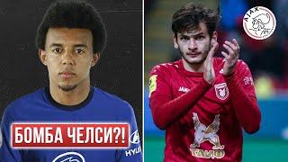 Кунде - новый защитник Челси. Хвича выбирает: Аякс или Монако? Ибра уходит из футбола.