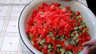 """Как сделать салат на зиму """"БЕРЕГИСЬ ВОДКА"""""""