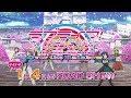 「ラブライブ!サンシャイン!!The School Idol Movie Over the Rainbow」TVCM第2弾