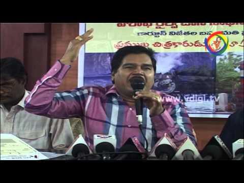 Kutikuppala Surya Rao, Cartoon Campitetion Press Meet
