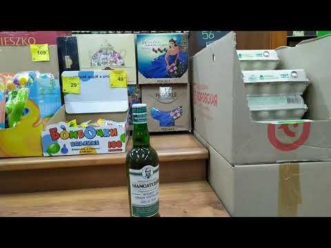 Ищу виски за 300 рублей