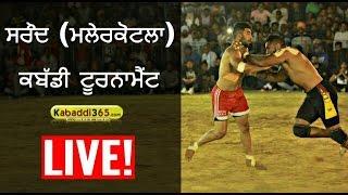 Repeat youtube video Saroud (Malerkotla) Kabaddi Tournament 25 Mar 2017 (Live)