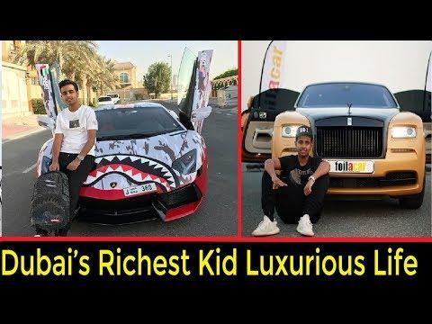 दुबई के सबसे अमीर बच्चे शानदार जीवन Dubai's Richest Kids Luxurious Life 2019