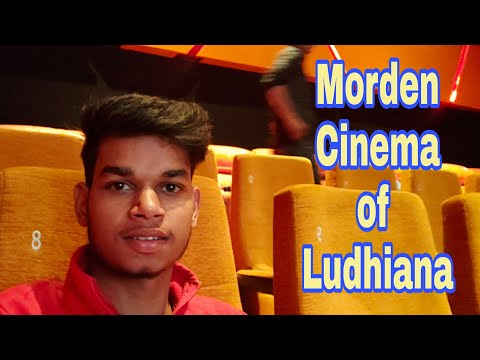 Morden Cinema of Ludhiana || Nirmal palace || Carnival Cinema || VS CineVlog