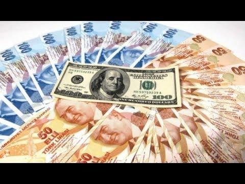 Обмен валюты в Турции,  наличные или банковская карта?