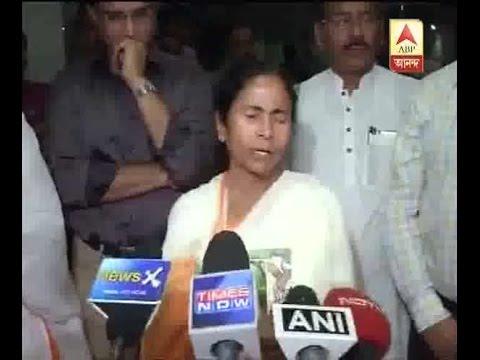 Mamata Banerjee announces Sourav Ganguly as CAB president