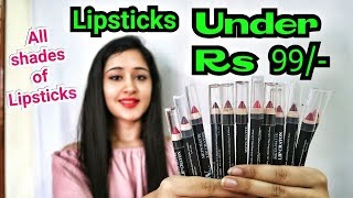 सिर्फ ₹100/- में पाएं हर LIPSTICK -  Affordable Lipsticks In Rs 100 - NY Bae Lip Crayons