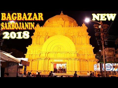 Durga Puja 2018 Kolkata   Bagbazar Sarbojanin Durga Puja 2018   100 year   HD   Soumens Tech