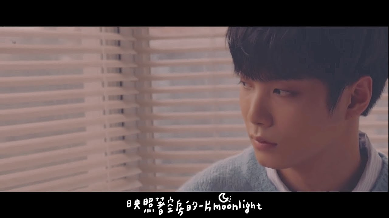 [手寫中字] 旼泫Minhyun&JR (of NU'EST(뉴이스트)) - Daybreak