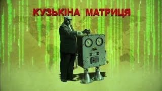 Инновации по-русски: странные технологии в быту и на производстве – Прорвемось! 12.11.2018