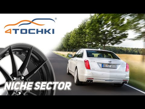 Cadillac CT6 на дисках Niche Sector