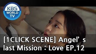 Why don't you like me? [1ClickScene / Angel's Last Mission: Love, Ep12]