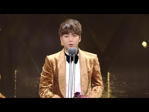 Jang Geun Suk Wins Top Excellence Award(The Royal Gambler) @2016 SBS Drama Awards EP02