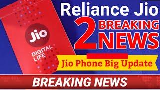 Jio 2 Big Breaking News | Jio Phone New Update & Jio Subscription Report