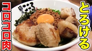 超人気店の台湾まぜそば+追い飯で昇天!やわらか肉の破壊力!!【麺屋こころ】